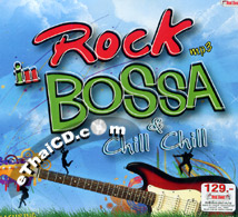 MP3 : Red Beat : Rock In Bossa & Chill Chill