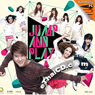 Karaoke VCD : Grammy : Special album - Jump And Play