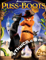 Puss In Boots [ DVD ]