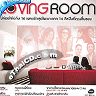 Karaoke VCD : RS. : Loving Room