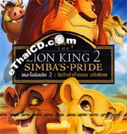 The Lion King 2 : Simba's Pride [ VCD ]