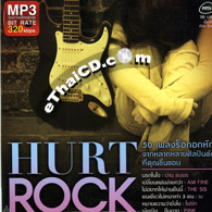 MP3 : RS - Hurt Rock