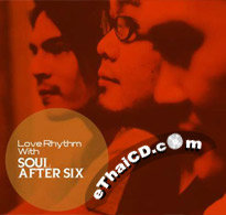 Soul After Six : Love Rhythm with Soul After Six