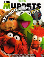 The Muppets [ DVD ]
