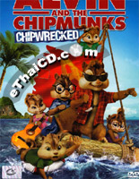 alvin and the chipmunks 3 chipwrecked dvd ethaicd com