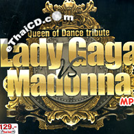 MP3 : Red Beat - Queen of Dance Tribute : Lady Gaga Vs. Madonna