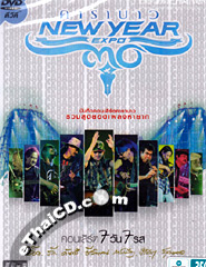 Concert DVDs : Carabao - New Year Expo
