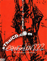 Evangelion: 2.22 You Can (Not) Advance [ DVD ]