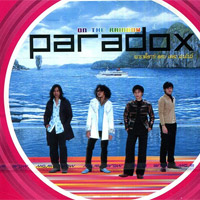Paradox : On The Rainbow