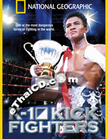 Documentary : NGC - K-1 Kick Fighters [ DVD ]