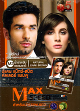 D Cash Max Speed : Color Shampoo [Natural Dark Brown]  [Set of 2]