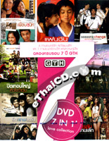 GTH Movies : 7 in 1 - Love Collection [ DVD ]