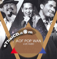 Aof Pop Wan : Live Audio