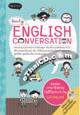 Book : Daily English Conversation  + CD