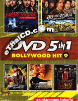 Bollywood Hit : 5 in 1 [ DVD ] - Vol.9