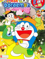 Doraemon : The Movie Special - Volume 12 [ DVD ]