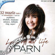 Karaoke VCDs : Parn Thanaporn - Love of My Life