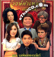 Wongkamlao : The Series - Vol.4 [ VCD ]