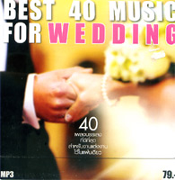 MP3 : Best 40 Music For Wedding
