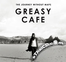 Greasy Cafe : The Journey Without Maps