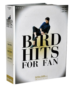 Bird Thongchai : Hits For Fan [ Box Set ]
