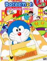 Doraemon : The Movie Special - Volume 17 [ DVD ]