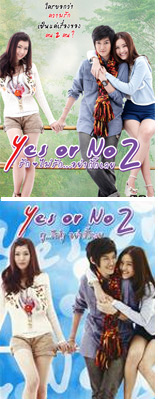 Yes or No 2 (Movie + Making of) [ DVD ] (2 Discs)