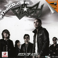 Karaoke VCD : Clash - Rock of Ages