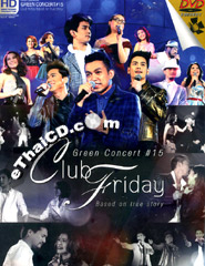 Concert DVDs : Green Concert #15 - Club Friday Based On True Story