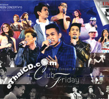 Concert VCDs : Green Concert #15 - Club Friday Based On True Story