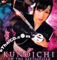 Kunoichi On The Battlefield [ VCD ]