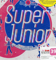 Super Junior Vol. 6 - SPY (Repackage)