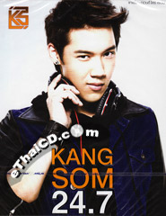 Kangsom The Star : 24.7