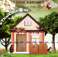 Grammy :  Love Address  (2 CDs)