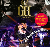 Concert VCD : Hunz & Grand - Live 2 Dance Party