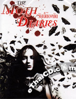 The Moth Diaries [ DVD ]