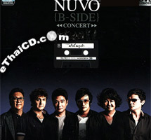 Concert VCDs : Nuvo - B-Side Concert