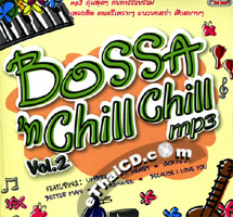 MP3 : Red Beat : Bossa 'N Chill Chill - Vol.2