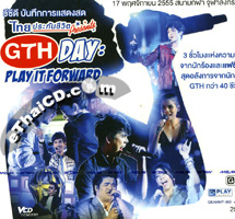 Concert VCDs : GTH DAY : Play it Forward