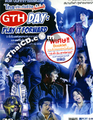 Concert DVDs : GTH DAY : Play it Forward