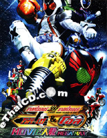 Kamen Rider Fourze & OOO Movie War Megamax [ DVD ]