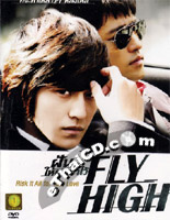 Fly Up [ DVD ]