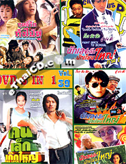 HK Movies : Stephen Chow - 5 in 1 - Vol.39 [ DVD ]