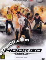 Hooked [ DVD ]