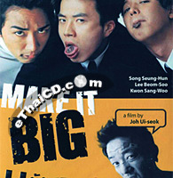 Make It Big [ VCD ]