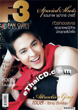 F3 TV3 FAN CLUB MAGAZINE : Vol. 42 [May 2013]