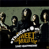 Sweet Mullet : Light Heavy Weight