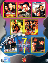 HK Movies : 7 in 1 - Vol.15 [ DVD ]
