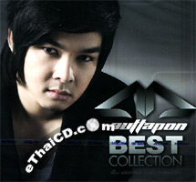 M Auttapon : Best Collection (2 CDs)