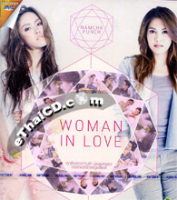 Karaoke DVD : Grammy : Woman In Love - Namcha & Punch